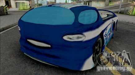 Hot Wheels Deora 2 Wave Rippers Low Poly для GTA San Andreas