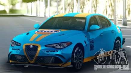 Alfa Romeo Giulia QV для GTA San Andreas