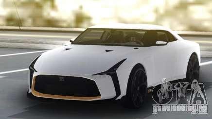 Nissan GT-R 50 для GTA San Andreas
