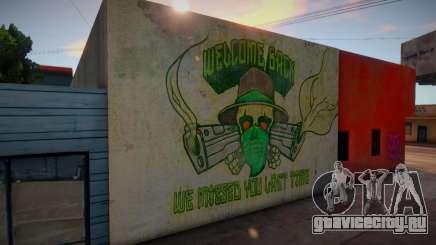 GTA V HQ Wall для GTA San Andreas