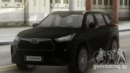 Toyota Highlander Platinum 2020 для GTA San Andreas