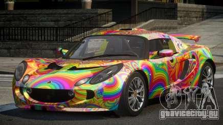 Lotus Exige BS-U L1 для GTA 4