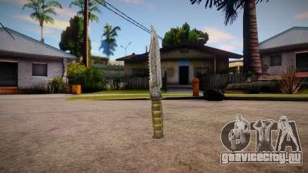 Knife HD для GTA San Andreas
