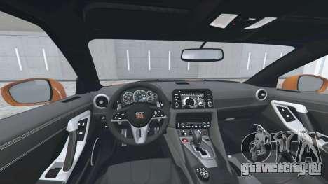 Nissan GT-R (R35) 2017〡add-on