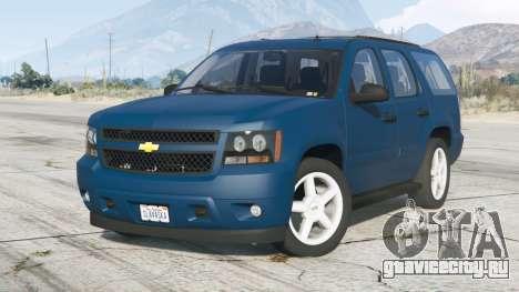 Chevrolet Tahoe (GMT900) 2008〡add-on