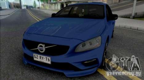 Volvo V60 T6 для GTA San Andreas