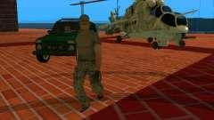 Сотрудник ФСБ ЦСН для GTA San Andreas