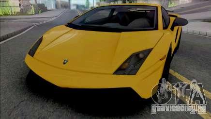 Lamborghini Gallardo LP570-4 Superleggera Edizio для GTA San Andreas