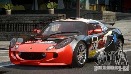 Lotus Exige Drift S4 для GTA 4