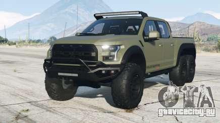 Hennessey VelociRaptor 6x6 2018〡add-on v1.1 для GTA 5