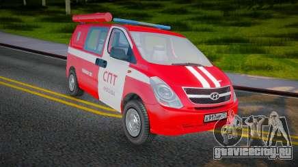 Hyundai H-1 Starex Пожарная Служба России для GTA San Andreas