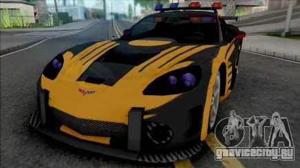 Chevrolet Corvette C6 (Cross from NFS MW Intro) для GTA San Andreas