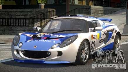 Lotus Exige Drift S3 для GTA 4