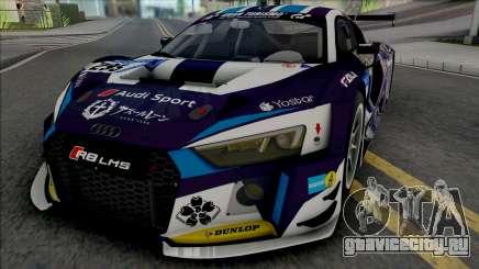Audi R8 LMS Itasha для GTA San Andreas