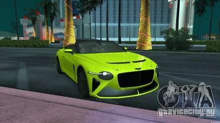 Bentley Mulliner Bacalar для GTA San Andreas