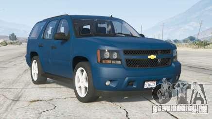 Chevrolet Tahoe (GMT900) 2008〡add-on для GTA 5