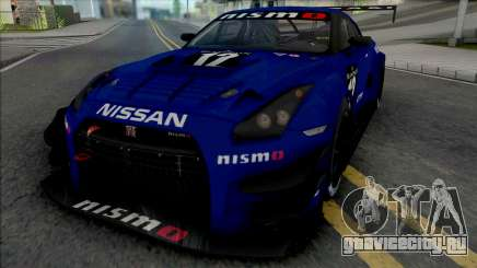 Nissan GT-R GT3 для GTA San Andreas