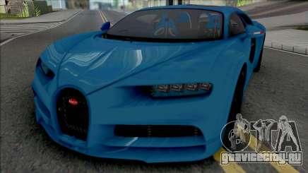 Bugatti Chiron Sport 110 Ans [HQ] для GTA San Andreas