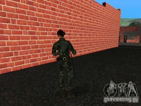Сотрудница ФСИН РФ для GTA San Andreas