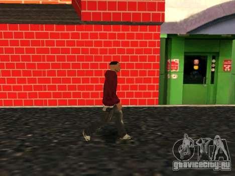 Отличный скин - Парень Алексей для GTA San Andreas