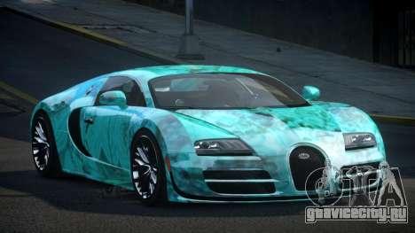 Bugatti Veyron PSI-R S3 для GTA 4