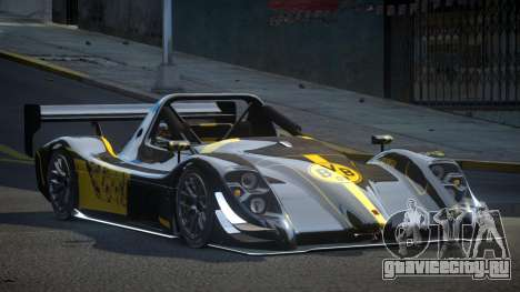 Radical SR8 GII S6 для GTA 4