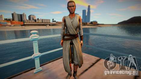 Rey From Star Wars - The Force Awakens для GTA San Andreas