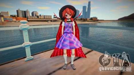 Sumireko Usami для GTA San Andreas
