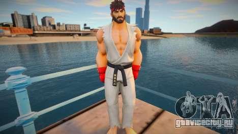 Ryu skin для GTA San Andreas