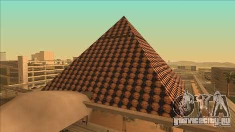 Пирамида Гордона для GTA San Andreas