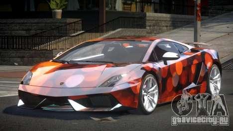 Lamborghini Gallardo SP-Q S2 для GTA 4