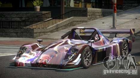 Radical SR8 GII S4 для GTA 4