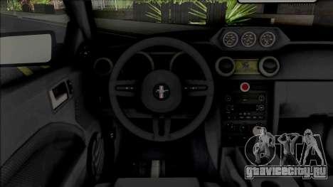 Ford Mustang Shelby Terlingua (SA Lights) для GTA San Andreas