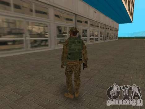 Сотрудник ФСБ ЦСН ССО (Версия Панамка) для GTA San Andreas