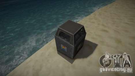 HD Trash Bin для GTA San Andreas