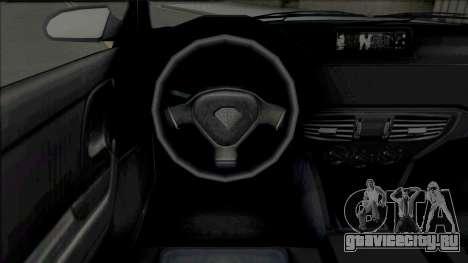 Obey Tailgater для GTA San Andreas