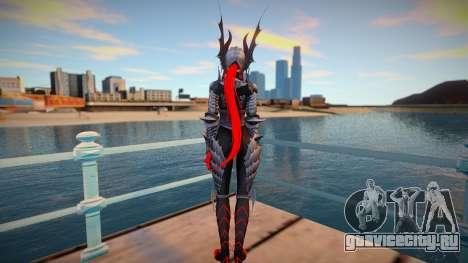 Miri (Dragon Knight) from Vindictus для GTA San Andreas