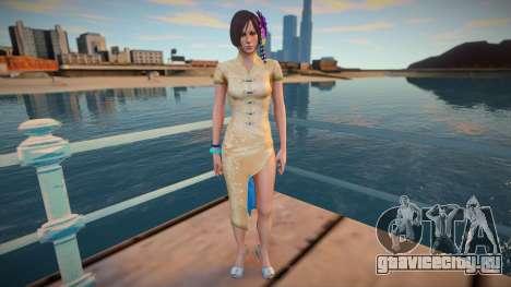 Ada Wong EX2 для GTA San Andreas