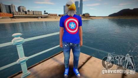 Guy 44 from GTA Online для GTA San Andreas