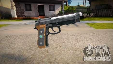 RE2: Remake - Samurai Edge Colt v3 для GTA San Andreas