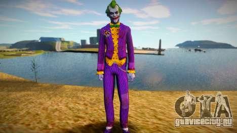 Joker - Batman Arkham Asylum для GTA San Andreas