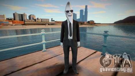 Mac Tonight (Moon Man) Skin для GTA San Andreas