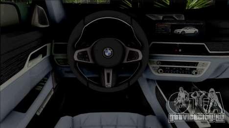 BMW 750 Li для GTA San Andreas