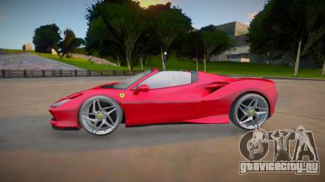 Ferrari F8 Spider 2021 (good model) для GTA San Andreas