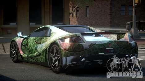 GTA Spano BS-U S5 для GTA 4