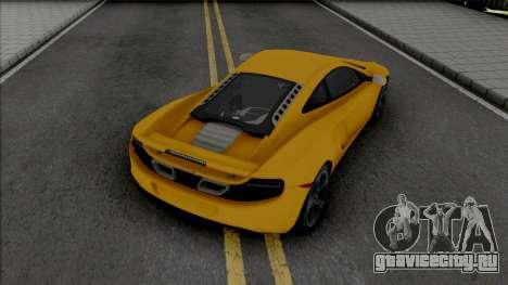 McLaren MP4-12C [Fixed] для GTA San Andreas