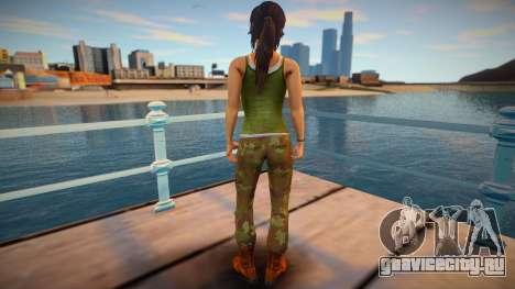 TOMB RAIDER: Lara Croft для GTA San Andreas
