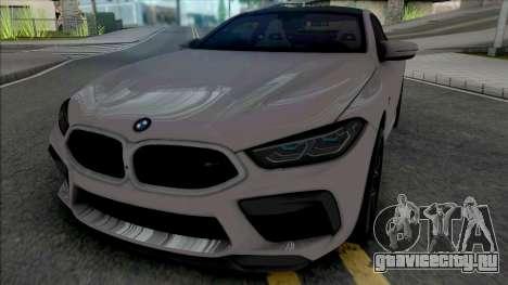 BMW M8 (CSR 2) для GTA San Andreas