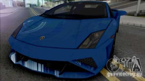 Lamborghini Gallardo LP560-4 (SA Light) для GTA San Andreas