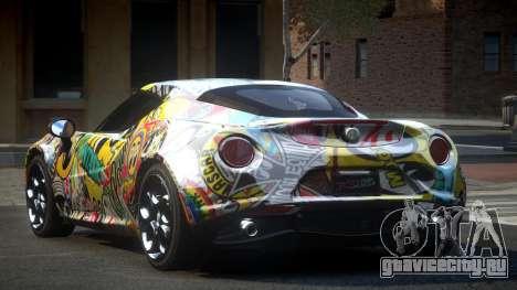 Alfa Romeo 4C U-Style S8 для GTA 4